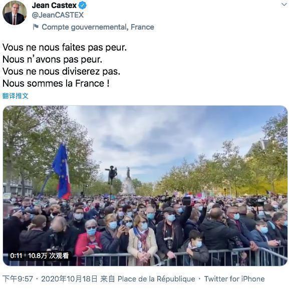 老师因展示漫画被斩首,法国人很生气  第2张