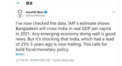 美国媒体太伤人了:印度经济发展了30年,可能还不如孟加拉国  第2张