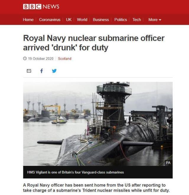 英国核潜艇丑闻不止是疫情!负责核弹的官员在工作时喝醉了