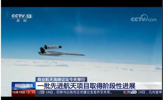 航天科技宣布了航天飞机等一系列计划,引起了国际航天媒体的关注