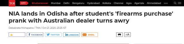 印度学生厌倦了在外国网站上订购武器,并向两国情报机构报警