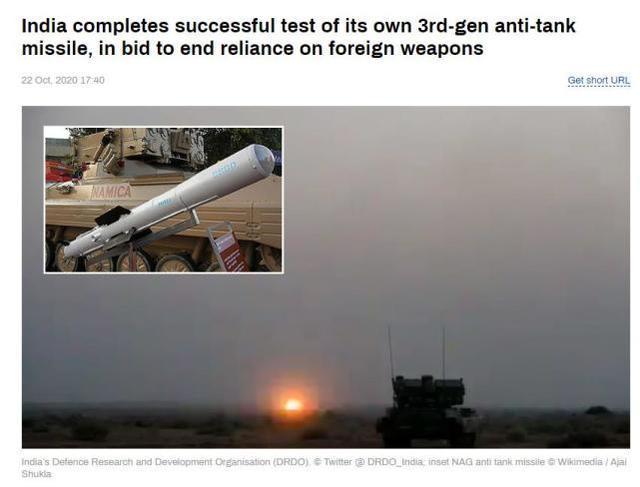 不再依赖外国?印度宣布成功完成第三代反坦克导弹试验