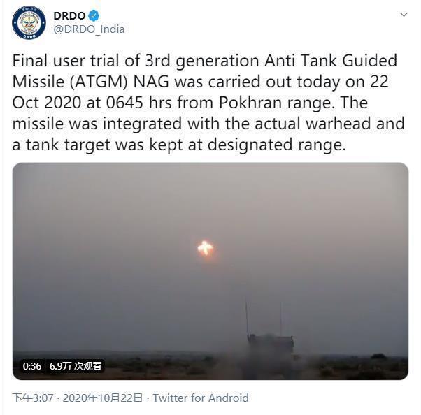 不再依赖外国?印度宣布成功完成第三代反坦克导弹试验  第2张