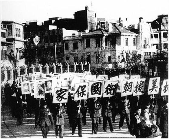 抗美援朝:中国工业化的起点  第7张