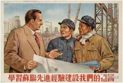 抗美援朝:中国工业化的起点  第9张