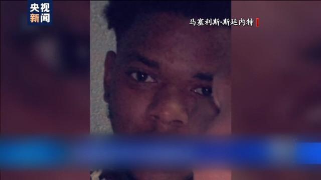 另见美国警方暴力执法!警察向一辆汽车开枪,造成一名非裔美国青年死亡和一名重伤