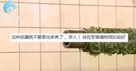 """蔡英文用来""""逃跑""""的装甲车这次是带着伪装来的  第4张"""