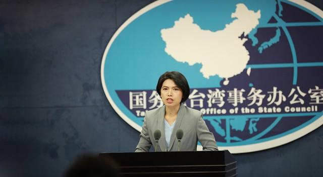 解放军会拿下东沙岛吗?台湾事务办公室开幕  第2张