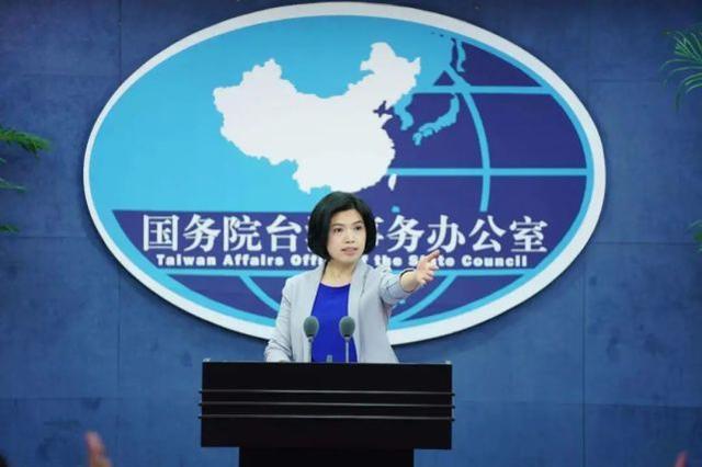 解放军会拿下东沙岛吗?台湾事务办公室开幕