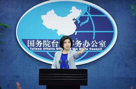 """民进党当局声称已经抓到三个""""普通间谍""""台湾事务办公室的回应"""