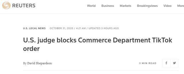 外国媒体:暂时不允许美国法官实施美国商务部的TikTok技术交易禁令