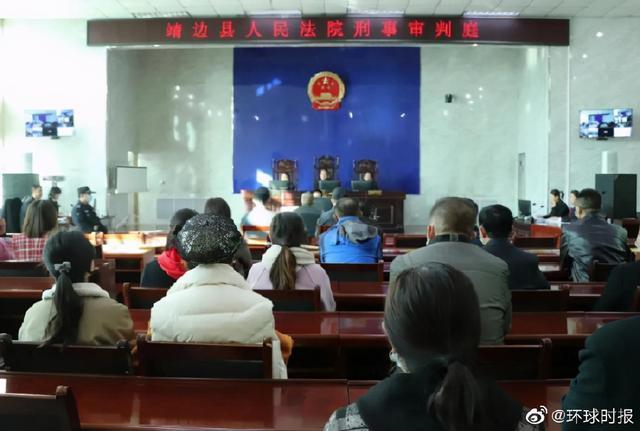 """判刑!靖边县检察院提起的""""葬母案""""被告人一审被判处有期徒刑12年  第1张"""