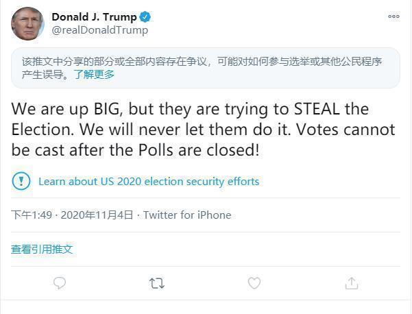 """特朗普宣布""""领先很多""""和""""重大胜利"""",帖子很快被推特和脸书处理  第2张"""