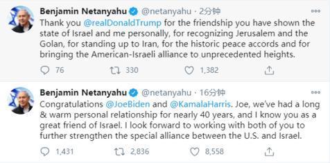 以色列总理特别感谢特朗普  第1张