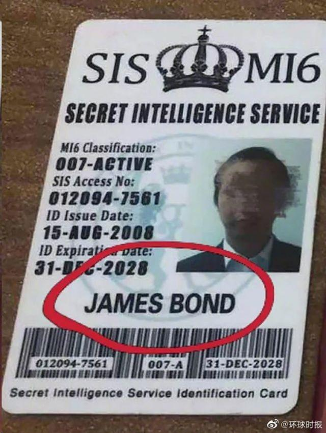 男人冒充007和MI 6工作证:除了炫耀,还可以多卖保险。  第3张