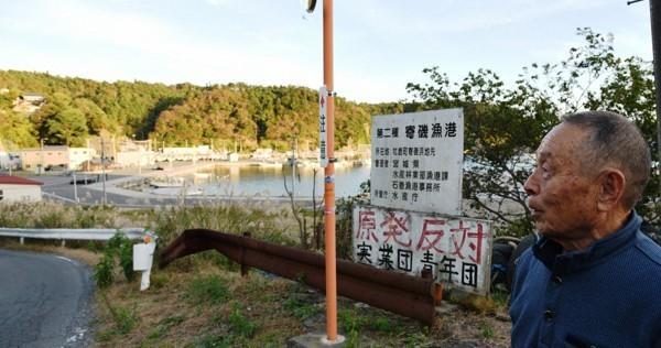 日本第一个被海啸损坏的核反应堆被允许重启,引起了居民的担忧。  第2张