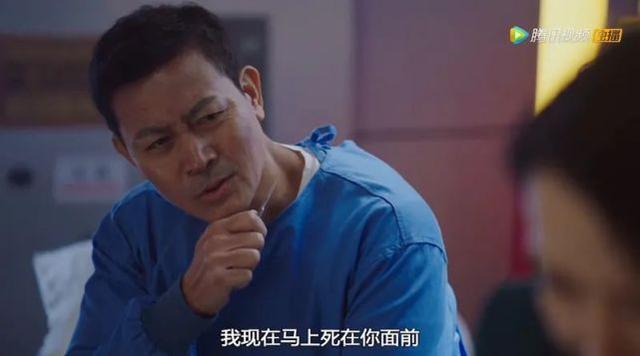 香港演员曾伟权去世,《使徒行传3》成为最终作品。  第3张