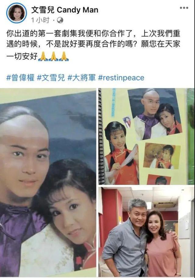 香港演员曾伟权去世,《使徒行传3》成为最终作品。  第1张