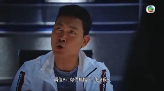 香港演员曾伟权去世,《使徒行传3》成为最终作品。  第4张