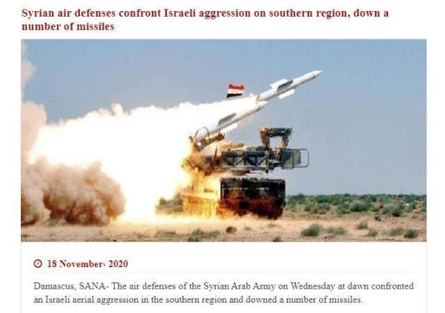 以色列空袭叙利亚造成3死1伤,叙利亚防空系统截获大量导弹。  第2张