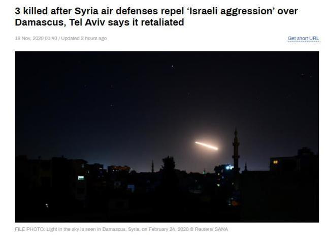 以色列空袭叙利亚造成3死1伤,叙利亚防空系统截获大量导弹。