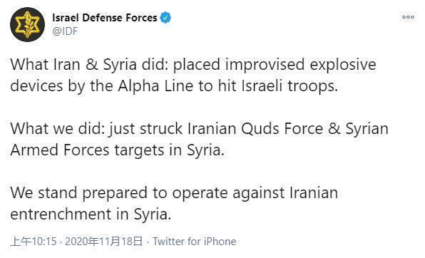 以色列空袭叙利亚造成3死1伤,叙利亚防空系统截获大量导弹。  第3张