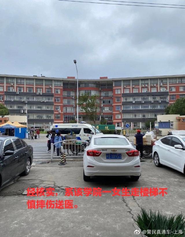 上海某职业学院强奸案在线传?警察:谣言!  第2张