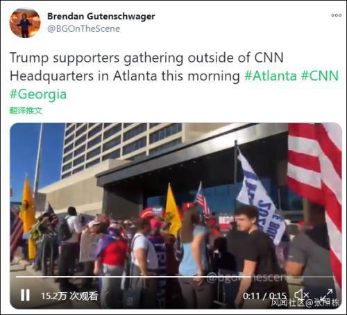 """CNN烂透了!""特朗普的支持者包围了CNN总部...  第3张"