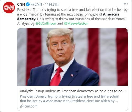 """CNN烂透了!""特朗普的支持者包围了CNN总部...  第9张"