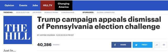 特朗普团队在阻止宾夕法尼亚州计票认证的诉讼被驳回后提出上诉。