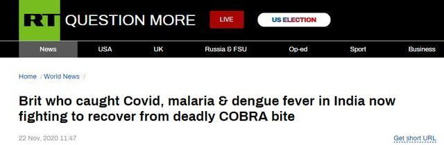 在印度感染了疟疾、戈登热和SARS-CoV-2后,他又被毒蛇咬伤了...