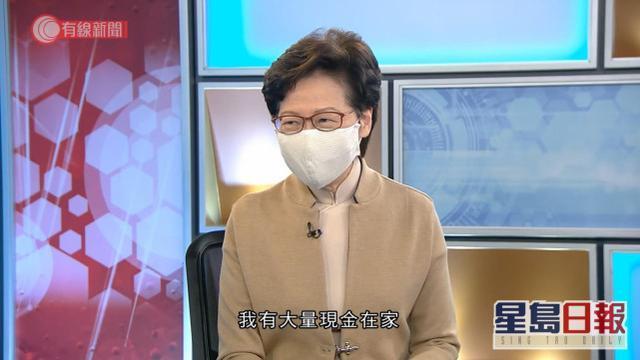 香港媒体:林郑月娥承认,被美国制裁后,没有银行可以提供服务,她每天都用现金。  第6张