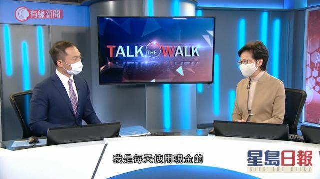 香港媒体:林郑月娥承认,被美国制裁后,没有银行可以提供服务,她每天都用现金。  第4张