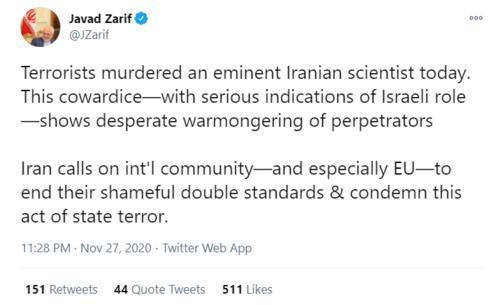 伊朗顶尖核科学家遇刺身亡!残忍暗杀的细节被揭露。  第2张