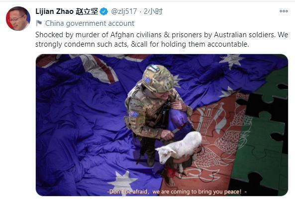 赵李健在推特上发了一个帖子,澳大利亚总理坐不住了。  第1张