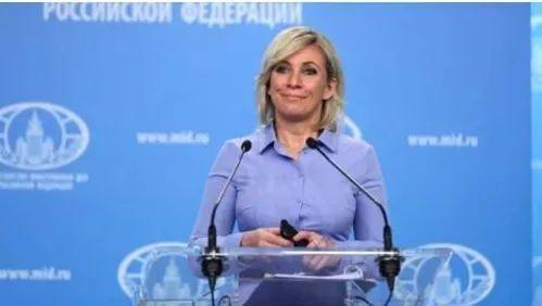 俄罗斯外交部批评澳大利亚。