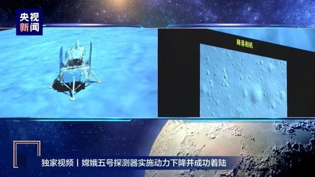 """嫦娥五号登月区位于吕姆克尔山脉附近。以前很""""有前途"""""""