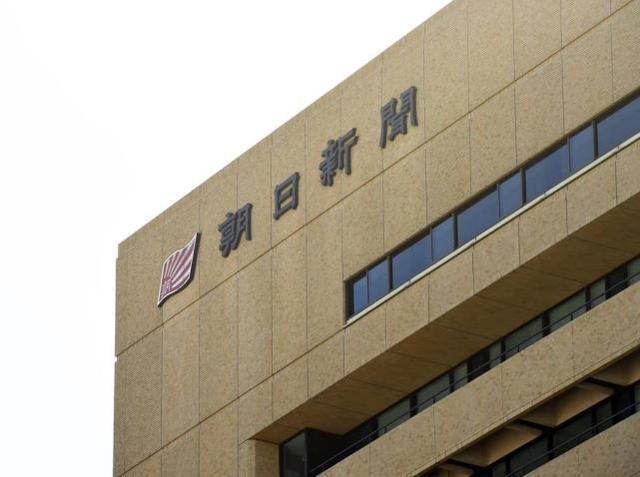 日本《朝日新闻》赤字419亿,社长将辞职。计划300名员工自愿离职。  第3张