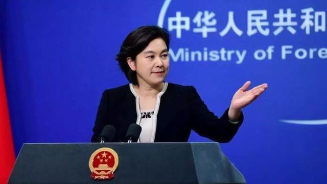 美国情报总监声称中国是当今美国最大的威胁,华春莹回应。