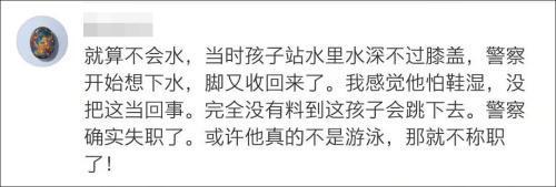 女孩在警察的监视下溺死在河里?警方报告。  第5张