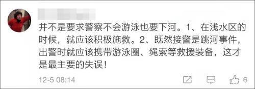 女孩在警察的监视下溺死在河里?警方报告。  第11张
