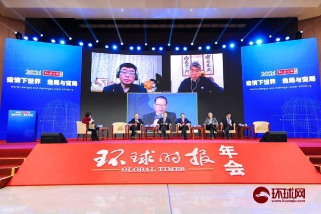 """""""绿色委员会""""扬言要调查出席环球时报年会的台湾专家。  第1张"""