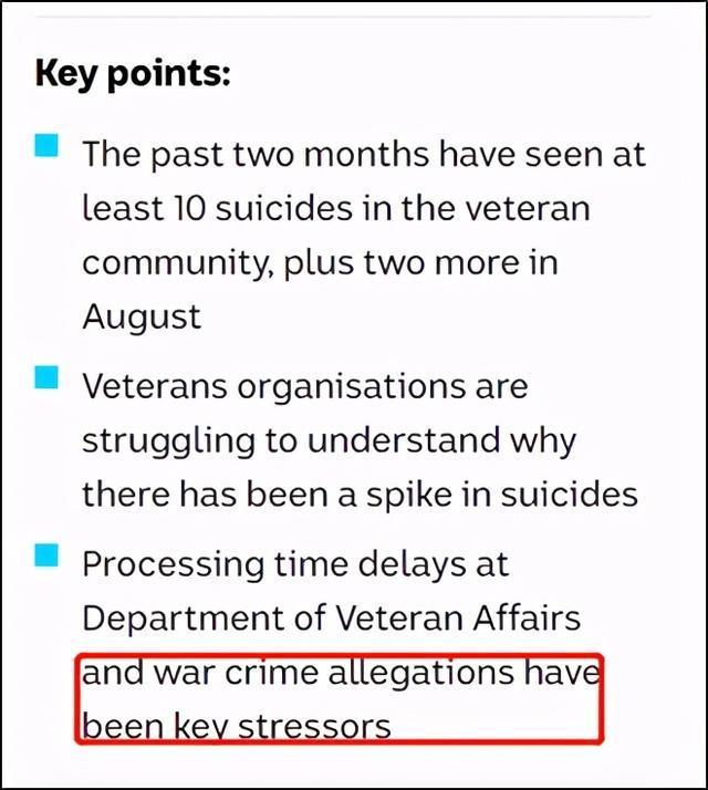 """澳大利亚士兵自杀,但澳大利亚媒体声称战争罪调查是""""主要压力源""""之一。  第2张"""