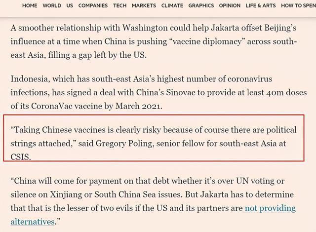 中国疫苗一到印尼,西方媒体就把它抹黑了。  第1张