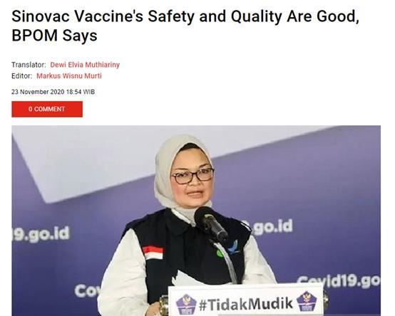 中国疫苗一到印尼,西方媒体就把它抹黑了。  第4张