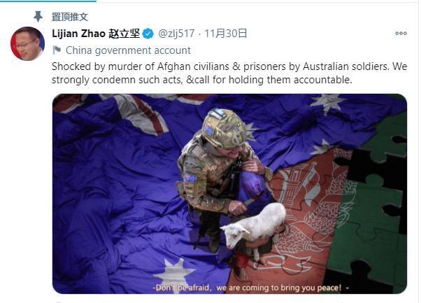 看到这部揭露澳大利亚士兵暴行的漫画,阿富汗人这样说。  第1张