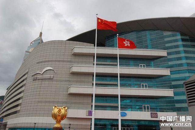 """林正:许多对香港不公平的评论表明,许多人不完全理解""""一国两制""""  第3张"""
