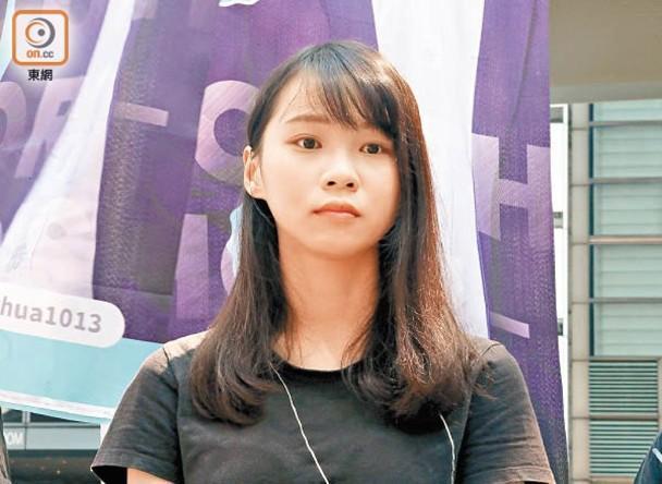 香港违法者周婷在被判10个月监禁后两次申请保释,但被法官驳回。  第1张