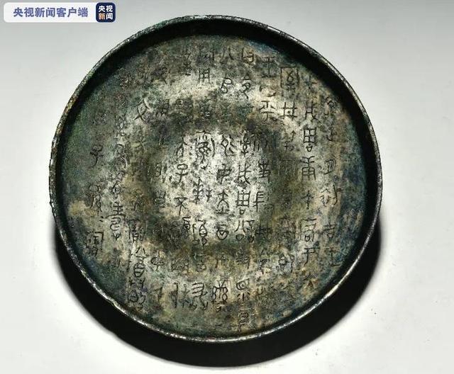 郭重型装备出土!山西发现了周朝王庆高级贵族墓地。  第6张