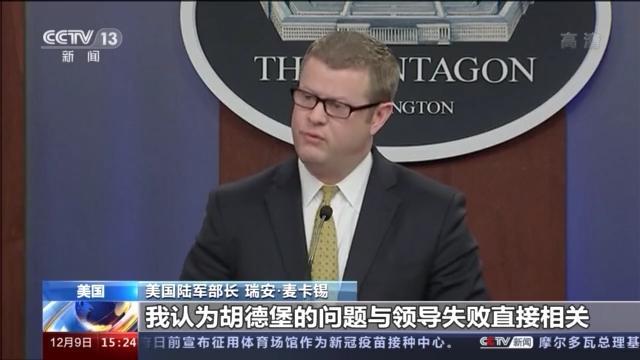 美军发布独立调查报告:承认胡德堡基地默许性侵。  第1张